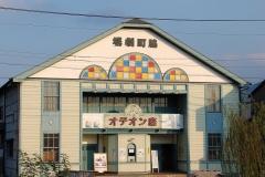 脇町劇場_F
